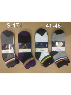 [S-171] Chaussettes bandes multicolores