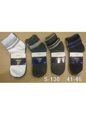 [S-130] Chaussettes bandes couleurs neutres