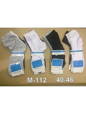 [M-112] Chaussettes unies