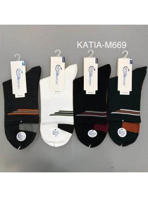 [M-669] Chaussettes bandes bicolores