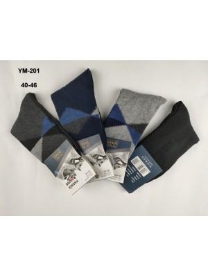 [YM-201] Chaussettes à motifs losanges