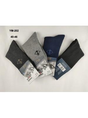 [YM-202] Chaussettes polaire à motif ancre