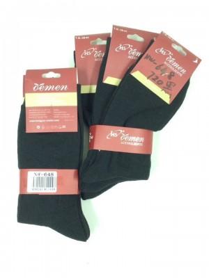 [NW-648] Chaussettes unies noires