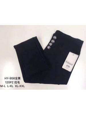 [HY-956] Pantalon polaire avec boutons