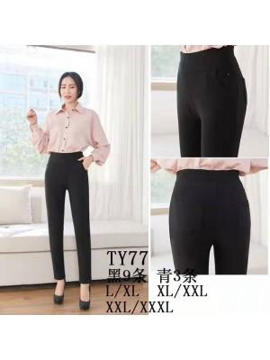 [TY-77] Pantalon avec poches