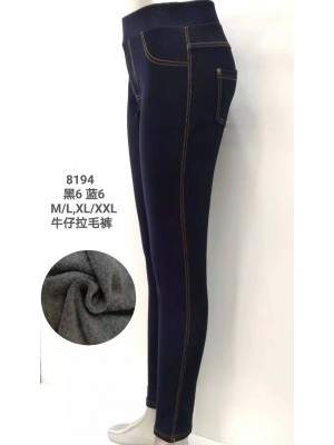 [8194] Jeggings polaire