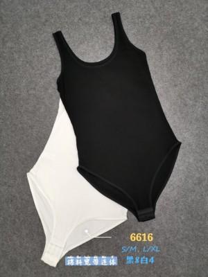 [6616] Body coton (noir et blanc)