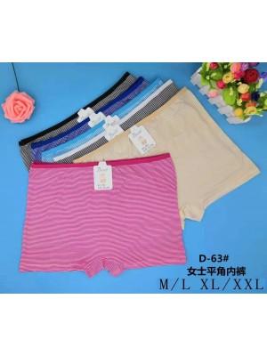 [D-63] Culottes à imprimé rayures horizontales
