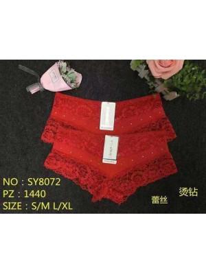 [8072] Culottes rouges avec dentelle et strass