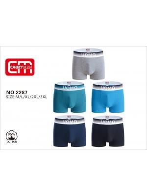 [2287] Boxers unis dégradé de couleurs sur élastique