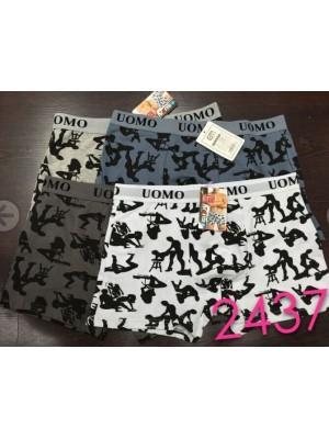 [2437] Boxers à imprimé kamasutra