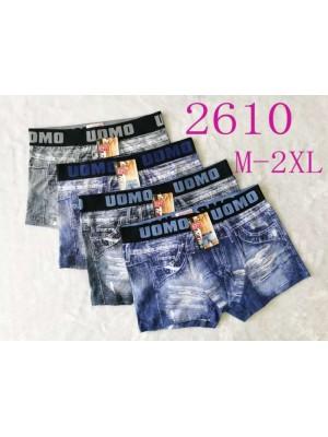 [2610] Boxers à imprimé jeans denim