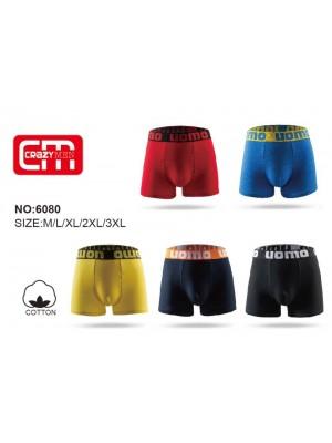 [6080] Boxers unis bicolores