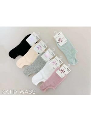 [W-469] Paires de socquettes colorées femme