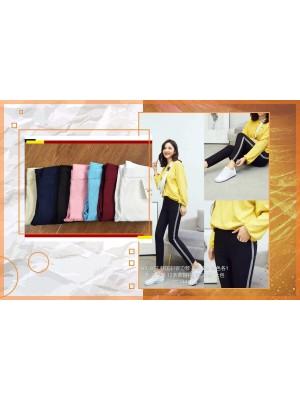 [HY-977] Pantalon coloré avec bande latérale irisée