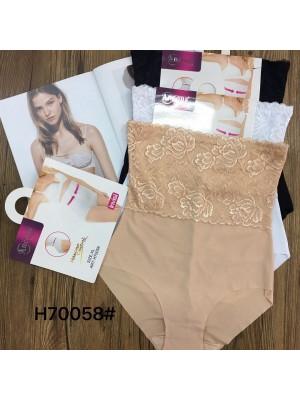 [70058] Culotte invisible taille haute avec dentelle
