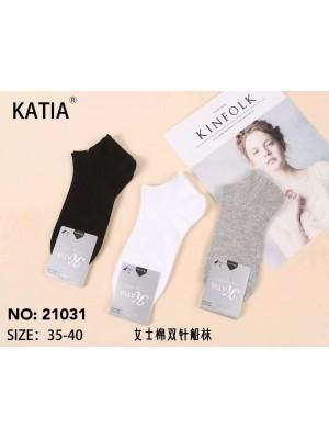 [21031] Paires de chaussettes courtes femme