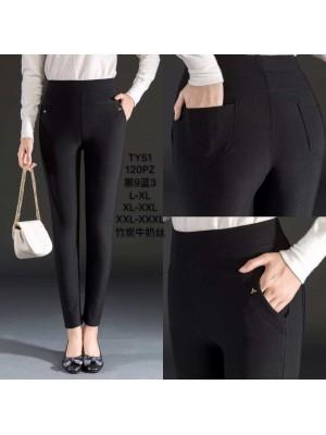 [TY-51] Pantalon avec poches