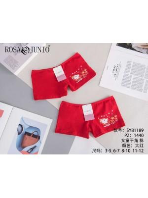 [81189] Boxers à imprimé noël