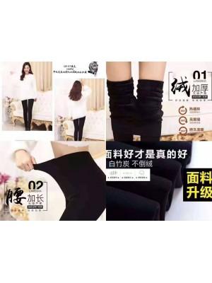 [LR-87] Leggings femme molletonne