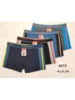 [6019] Boxers unis Sport à bandes colorées sur les côtés