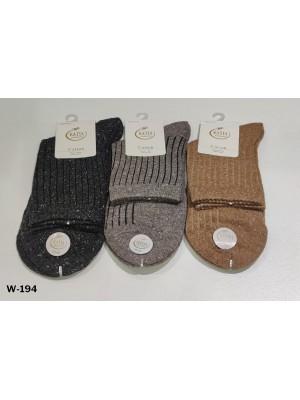 [W-194] Chaussettes coton