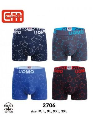 [2706] Boxers à imprimé étoiles