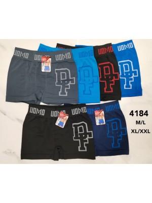 [4184] Boxers nylon avec inscription DF