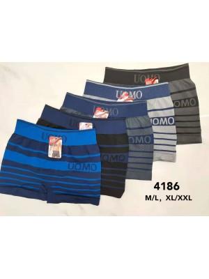 [4186] Boxers nylon à rayures horizontales et inscription UOMO
