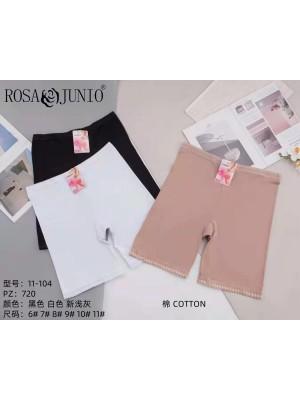 [11-104] Culotte panty coton femme