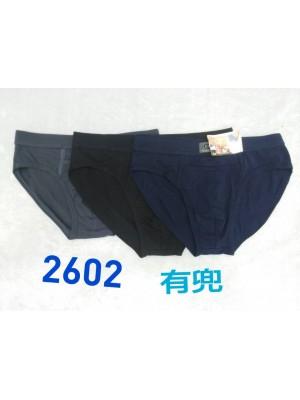 [2602] Slips homme unis avec poche
