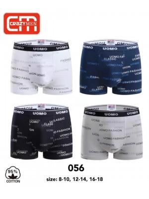 [056] Boxers garçon à inscriptions UOMO et FASHION