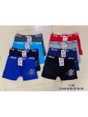 [Y-76] Boxers garçon en coton polyester