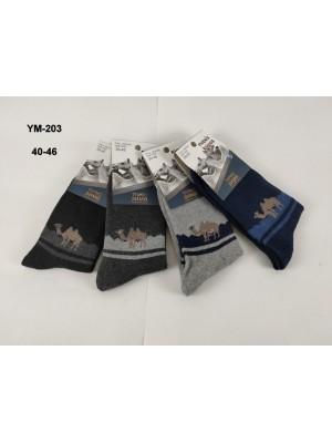 copy of [YM-203] Chaussettes polaire à motif chameau