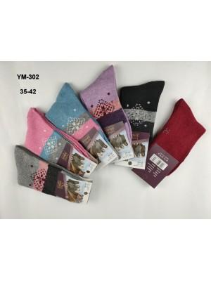 copy of [YM-302] Chaussettes polaire à motifs flocons