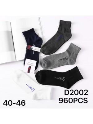 [D2002] Chaussettes homme
